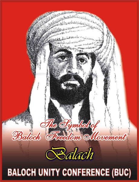 The Symbol of Baloch freedom movemment