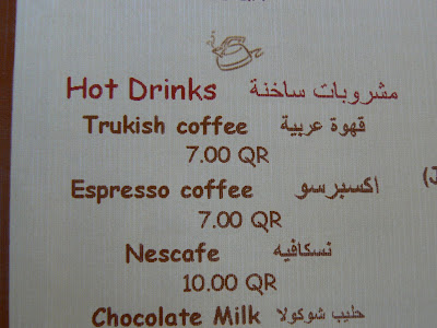 Truckish coffee