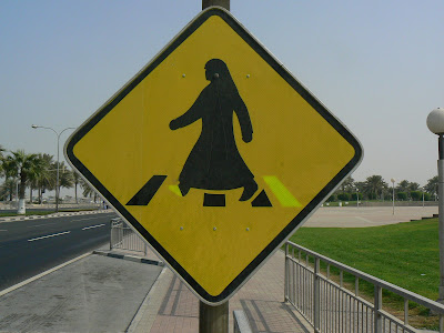 Qatar road crossing