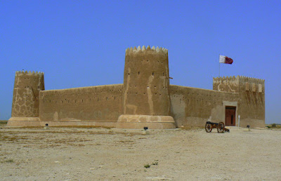 Al Zubara Fort