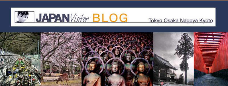 Japan Blog - Tokyo Osaka Nagoya Kyoto