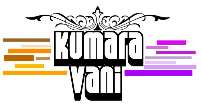 Kumara Vani