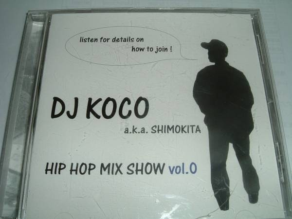 DJ Koco - Hip Hop Mix Show Vol. 1