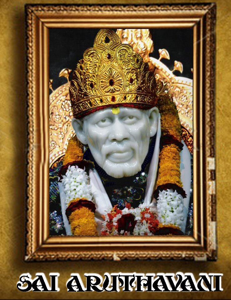 Sai Amruthavani