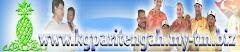 Blog dan Web Pt Tengah