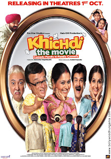 Khichdi Movie Download DVDRIP Khichdi