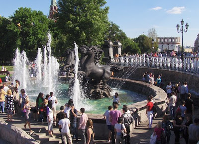 Photo of the Four Horses Fountain in Moscow