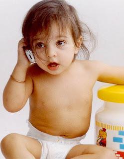 ये मोबाइल है भाई