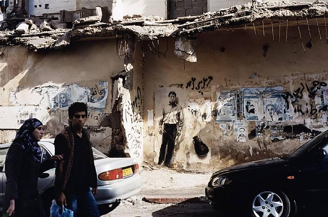 ernest+pingon+ernest+ramallah