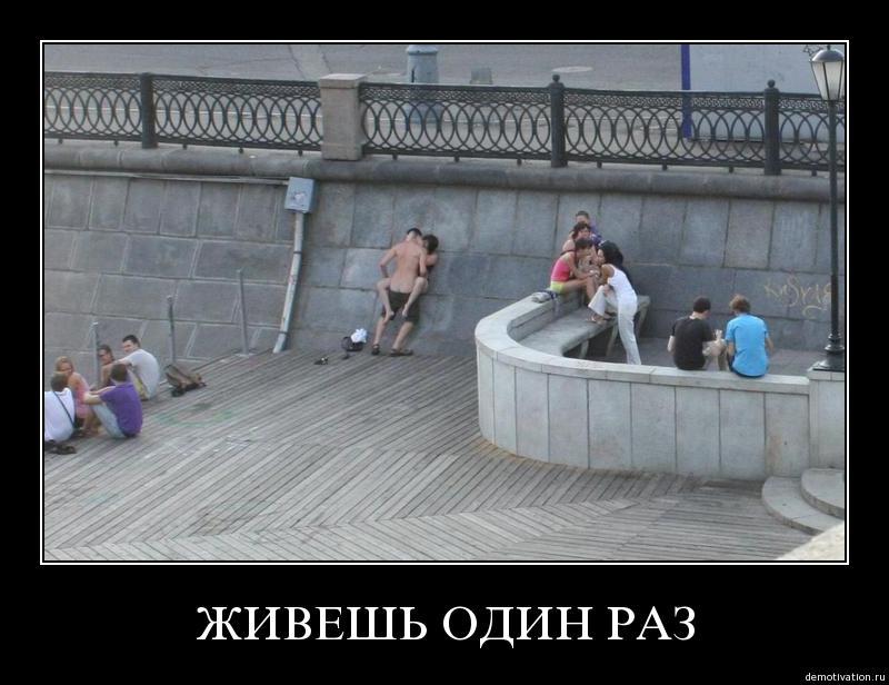 секс в общественных местах бесплатно: