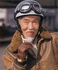 Kouen Okumura as Ryunosuke Sugishita