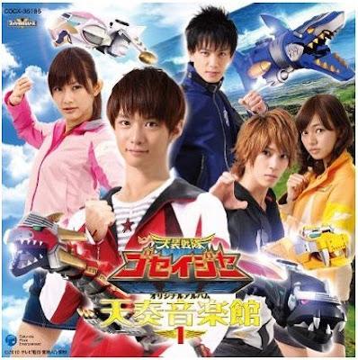 Tensou Sentai Goseeger OST 1