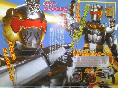 Goseiger 6th Senshi: GoseiKnight