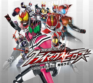 kamen rider climax heroes ooo psp iso english patch