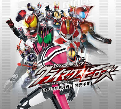 Kamen Rider Climax Heroes game cover