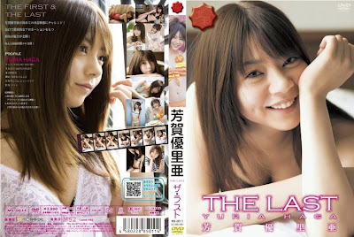 Yuria Haga The Last