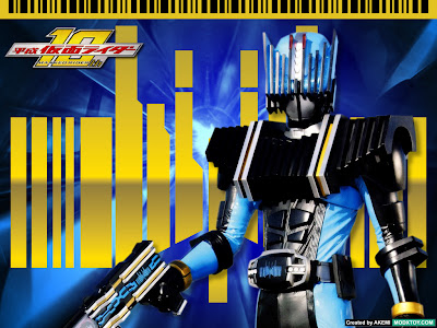 Kamen Rider diEnd Wallpaper Treasure Sniper