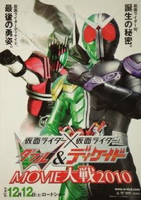 Kamen Rider x Kamen Rider Double & Decade: Movie Great War 2010