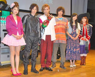 Kamen Rider OOO Casts Revealed!