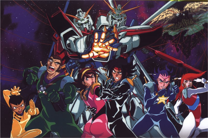 G gundam review by archer hyphytek for Domon online