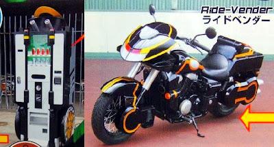 Kamen Rider OOO RideVender
