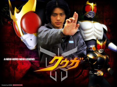Kamen Rider Kuuga... NOW FULLY SUBBED!