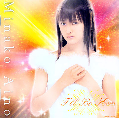 [Album] Minako Aino - I'll Be Here