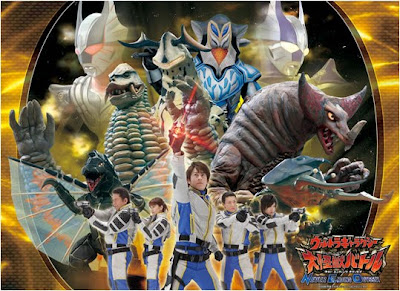 MEGA MONSTER BATTLE ULTRA GALAXY EPISODE 1 FANSUBBED!