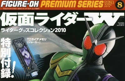 Figure-Oh Premium Series: Rider Goods Collection 201o - Kamen Rider W