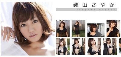 Sayaka Isoyama - Bomb.tv [2010.09]