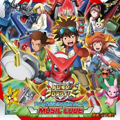 [Album] Digimon Xros Wars Music Code