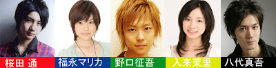 Kaizoku Sentai Goukaiger rumored actors