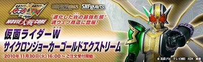 SH FiguArts Kamen Rider W CycloneJoker Gold Xtreme
