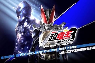 Kamen Rider × Kamen Rider × Kamen Rider Chou Den-O Trilogy Episode BLUE: The Dispatched Imagin is NEWtral