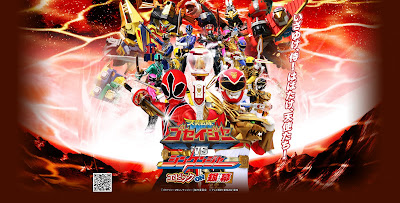GOSEIGER vs SHINKENGER Wallpaper