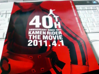 40th Anniversary Kamen Rider the Movie