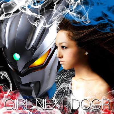 GIRL NEXT DOOR - Unmei no Shizuku ~Destiny's star~ [Single]