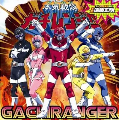 Masaaki Endoh - Honki Sentai Gachiranger