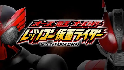 OOO - DEN-O - ALL RIDERS: LET'S GO KAMEN RIDER