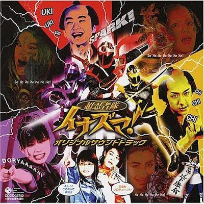 Chou Ninja Tai Inazuma OST