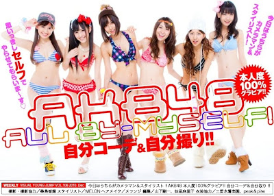 AKB48 - ALL BY MYSELF!