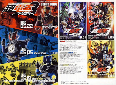 [SCANS] Kamen Rider Chou Den-O Story Guide
