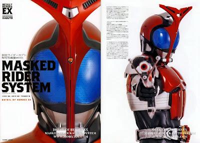 Detail of Heroes EX Masked Rider Kabuto