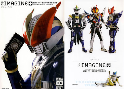 [SCANS] Detail of Heroes 03 Masked Rider Den-O - RE:Imagine