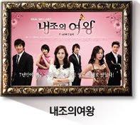 housewives drama ni menggantikan drama east of eden sebuah drama