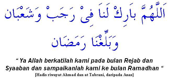 Doa Bulan Rejab Syaaban Dan Ramadhan