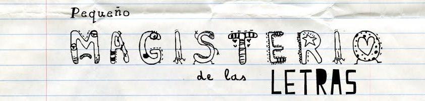 Pequeño magisterio de las letras