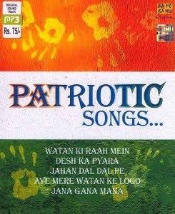 Indian Patriotic Songs Lyrics In English For Kids