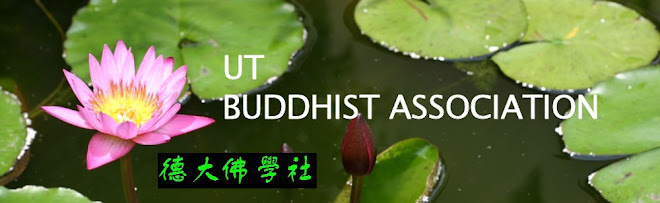 ............................UT Buddhist Association