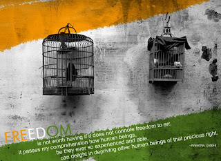 ind18e INDIA INDEPENDENCE DAY